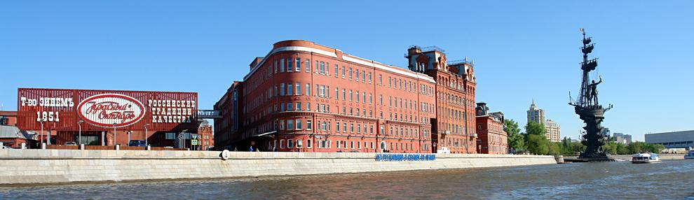 Teaching English in Russia BKC-International House ESL EFL